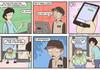 Whomp comics check em out